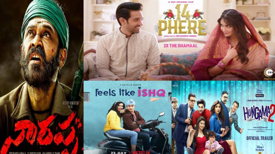 Sizzling On OTT Motion pictures And Internet Collection To Stream This Week July 18 July 24