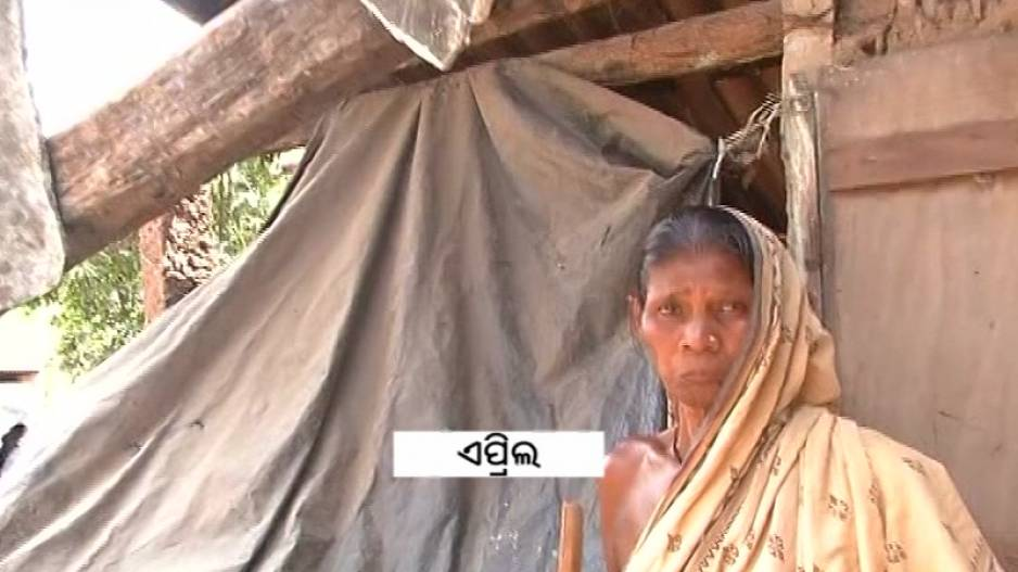 Kunti Bhoi In Front Of Her House
