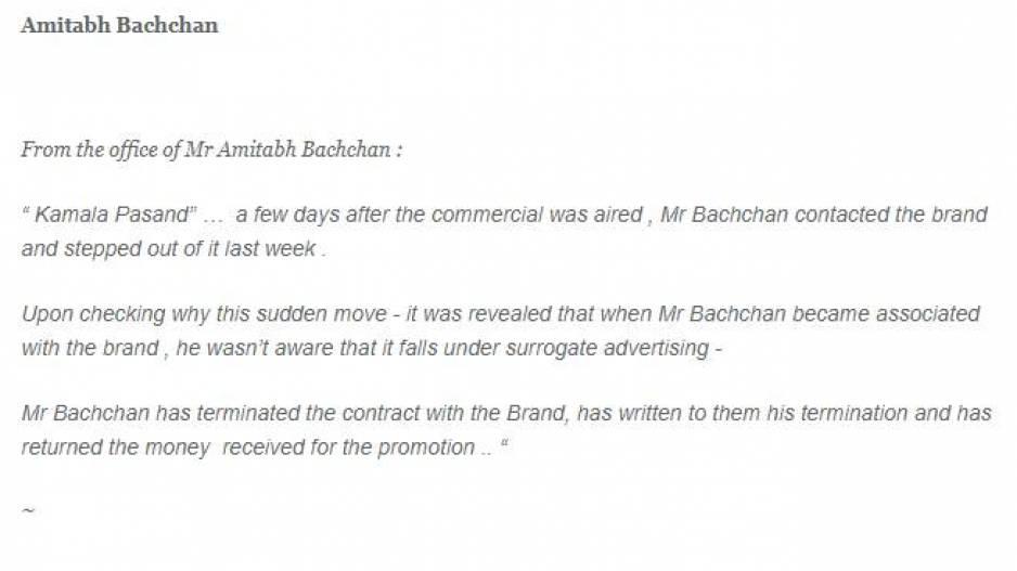 Amitabh Bachchan tearup deal with Kamla Pasand pan masala