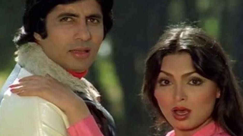 Amitabh with Parveen Babi