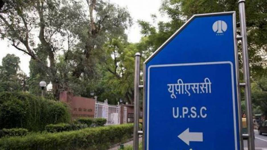 UPSC Recruitment 2021: Application Begins For Multiple Posts; Check Salary, Other Details