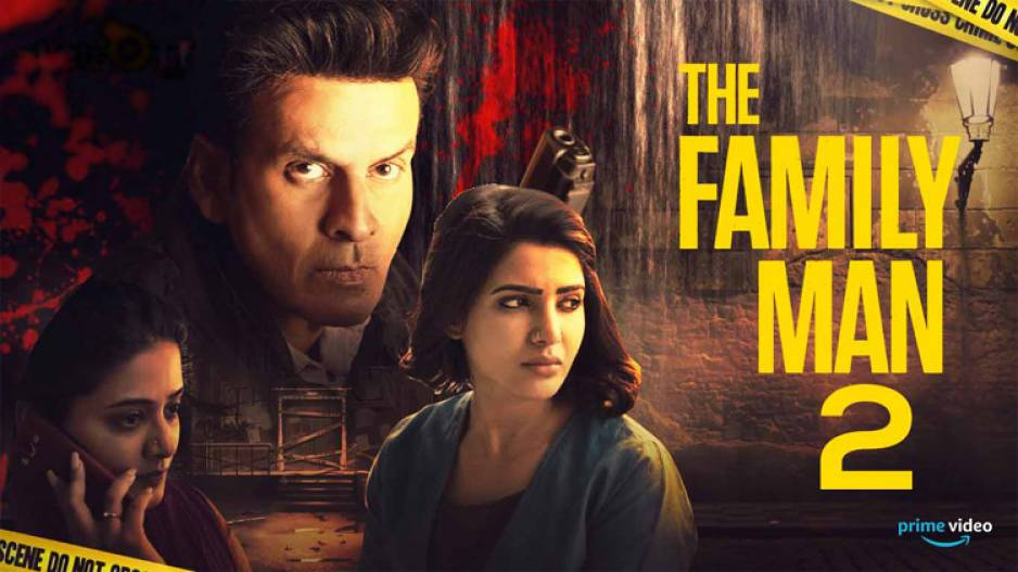 The Family Man is one of the most awaited web series of 2 years.  With a stellar cast like Manoj Bajpayee, Priyamani, Samantha Akkineni and Sharib Hashmi, this is a
