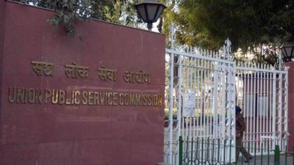 UPSC Combined Medical Services Exam 2020 Results Declared; Steps To Check Result