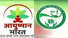 Odisha Sets Conditions For Ayushman Bharat-BSKY Merger