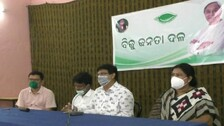Eligible Beneficiaries In Western Odisha Not Getting Houses Due To PMAY Portal Glitches: BJD