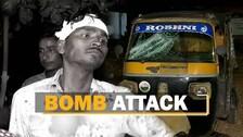 Bomb Attack In Bhubaneswar: 2 Injured In Bombing In Odisha Capital