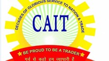 E-commerce Rules: CAIT Calls For Strict Monitoring, Says Draft Norms To End Acrony Capitalism