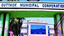 Cuttack May Already Be In Community Transmission Phase: CMC Official