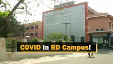 Rama Devi Women's University Lecturer Tests Positive For COVID-19