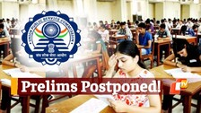 UPSC Civil Services Prelims-2021 Postponed To October 10