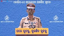 Cyber Criminals On Prowl During Covid Pandemic, Odisha Top Cop Cautions Citizens