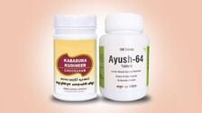 COVID19: Ayush Ministry Launches Distribution Of Kabasura Kudineer, AYUSH 64