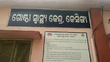 Odisha: 'Spurned Lover' Stabs Girl's Mother To Death