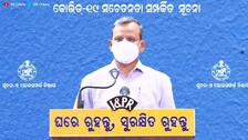 Covid Surge: Odisha Constitutes High-Level Committee To Combat Pandemic