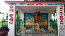 Farmer's Idol Replaces God In This Cuttack Temple!