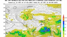Cyclonic System In Bay Of Bengal Around May 23! Indicates Earth Sciences Ministry