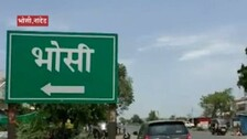 Maharashtra Village 'Isolates' Itself From COVID, Becomes First Corona-Mukt Village