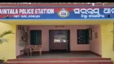 Forest Guard Shot Dead By Unidentified Assailants During Night Patrolling In Bolangir
