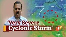 #CycloneYaas: Wind speed expected to be around 120-165 kph with 185 kph gusts, says IMD Chief