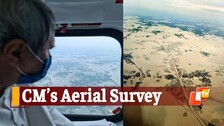 #CycloneYaas Aftermath: CM Naveen Patnaik Undertakes Aerial Survey
