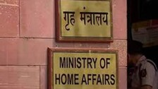 MHA Seeks Applications For Citizenship From Non-Muslim Refugees From Afghanistan, Pakistan, Bangladesh