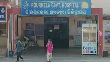 Special Covid-19 Vaccination Camps Set Up In Rourkela For Differently-Abled