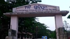 Transit House For IAS Officers On Govt School Land In Bhubaneswar Sparks Row
