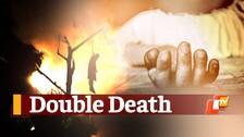 Man Kills Wife, Later Hangs Self In Odisha's Ganjam