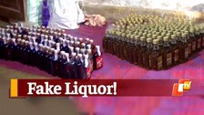 Odisha: Fake Foreign Liquor Bottling Unit Busted By Police In Mayurbhanj