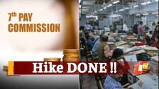 7th Pay Commission: Big News For Govt Employees And Pensioners, DA Hike Approval To Boost PF & Gratuity