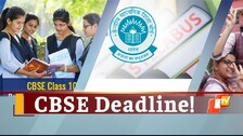 CBSE Results 2021: Upload Marks Of Practical, Internal Assessment By June 28 - Board Directs Schools
