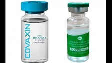 COVID19 Vaccine's Maximum Price Fixed For Pvt Hospitals: Covishield Rs 780 A Dose, Covaxin Rs 1410