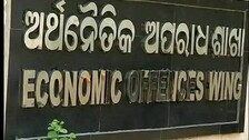 Scholarship Scam: EOW Arrests Retd Under Secretary To Odisha Govt