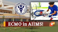 Soon, AIIMS Bhubaneswar Will Have ECMO Machines For Treatment Of Critical Covid-19 Patients