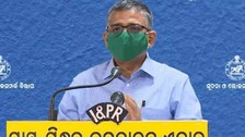 Odisha Govt Orders Probe Into Fake Anti-Covid Drugs 'Favipiravir' Trade In Cuttack