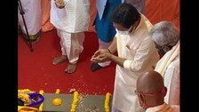 Foundation Stone Laid For TTD Temple In Jammu