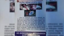 9 Years On, Mystery Still Shrouds Identity Of Woman Murdered In Bhubaneswar