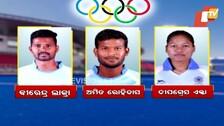 Odisha Athletes Set To Shine In Tokyo Olympics