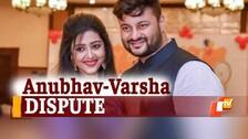 Anubhav-Varsha Marital Discord: Anubhav Displeased Over Varsha's Absence At Mediation Centre