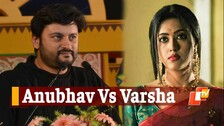 Anubhav Varsha Marital Row: What Happened On June 24? Watch Allegations & Counter Allegations