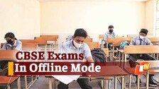 CBSE Board Exams 2021 For Class 10, 12 In Offline Mode In August, Dates For Optional Exams In July!