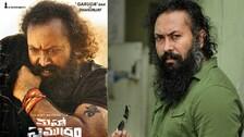 KGF Chapter 1's Garuda All Set For Tollywood Debut: Ram Looks More Destructive, Fierce