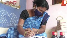 Age No Bar: 57-Year-Old Odisha ASHA Passes Class 10