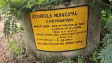 Rourkela Central Park 'Corruption': BJD MLA Sarada Nayak Ringleader, Says Opposition