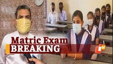 Matric Results Again! Odisha To Hold Offline Exams For Class 10 'Dissatisfied' Students In July, Informs BSE President