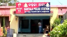 Youth Critically Injured In Firing Over Past Enmity In Angul