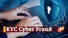 Odisha: Lady Teacher In Bhubaneswar Duped By Cyber Fraudsters On Pretext Of KYC Update