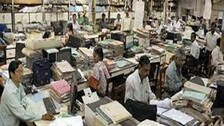 7th Pay Commission: DA Hike For Central Employees Soon, Check Your Hike Amount
