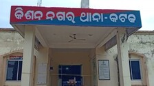 Tardy Police Probe Blamed For Woman's Death In Cuttack