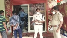 Odisha: Jewellery Outlet Robbed In Khordha, Valuables Worth Lakhs Missing